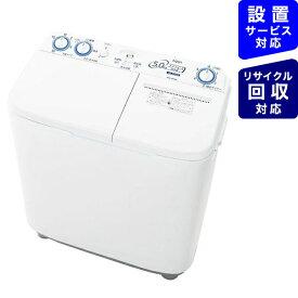 AQUA アクア AQW-N50-W 2槽式洗濯機 ホワイト [洗濯5.0kg /乾燥機能無 /上開き][洗濯機 5kg AQWN50_W]