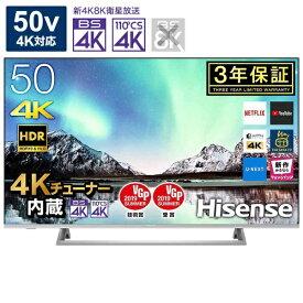 ハイセンス Hisense 【ビックカメラグループオリジナル】50E6500 液晶テレビ シルバー [50V型 /4K対応 /BS・CS 4Kチューナー内蔵 /YouTube対応][テレビ 50型 50インチ]【point_rb】