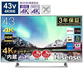 ハイセンス Hisense 【ビックカメラグループオリジナル】43E6500 液晶テレビ シルバー [43V型 /4K対応 /BS・CS 4Kチューナー内蔵][テレビ 43型 43インチ]【point_rb】