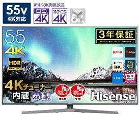 ハイセンス Hisense 【ビックカメラグループオリジナル】55E6100 液晶テレビ シルバー [55V型 /4K対応 /BS・CS 4Kチューナー内蔵 /YouTube対応][テレビ 55型 55インチ]【point_rb】