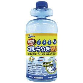 マルカンニッソー NQM−300 カルキ抜きお徳用 (500ml)