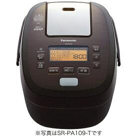 パナソニック Panasonic SR-PA109-T 炊飯器 可変圧力IHおどり炊き ブラウン[SRPA109]