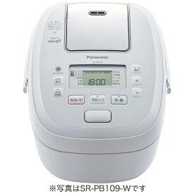 パナソニック Panasonic SR-PB109-W 炊飯器 可変圧力IHおどり炊き ホワイト[SRPB109]