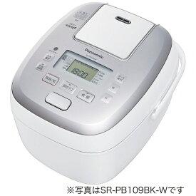 パナソニック Panasonic 【ビックカメラグループオリジナル】SR-PB109BK-W 炊飯器 可変圧力IHおどり炊き ホワイト [5.5合][SRPB109BK]【point_rb】