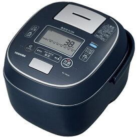 東芝 TOSHIBA RC-10VXN-L 炊飯器 インディゴブルー [5.5合 /圧力IH][RC10VXNL]