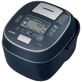 東芝 TOSHIBA RC-10VSN-L 炊飯器 インディゴブルー [5.5合 /圧力IH][RC10VSNL]