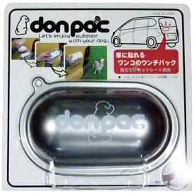 プラスコ don−pac(ドンパック)POP シルバー