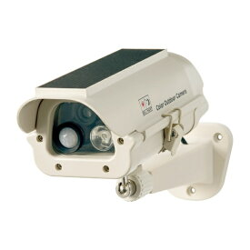 キャロットシステムズ ソーラー式LEDダミーカメラ SLD-110