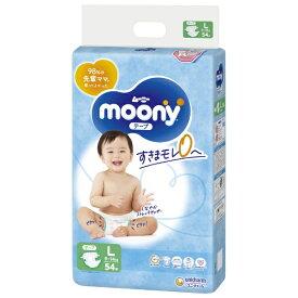 ユニチャーム unicharm moony(ムーニー)エアフィット【テープ】L(9kg〜14kg) 54枚