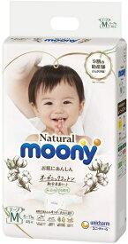 ユニチャーム unicharm Natural moony(ナチュラルムーニー)【テープ】 M(6kg-11kg) 46枚【wtbaby】