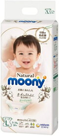 ユニチャーム unicharm Natural moony(ナチュラルムーニー)【テープ】 L(9kg-14kg) 38枚【wtbaby】
