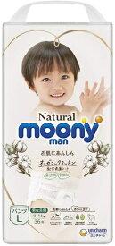 ユニチャーム unicharm Natural moony(ナチュラルムーニー)マン 【パンツ】L(9kg-14kg) 36枚【wtbaby】