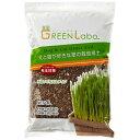 エイムクリエイツ 犬と猫が好きな草の栽培用土3L