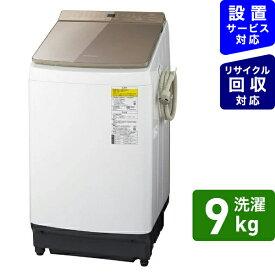 パナソニック Panasonic NA-FW90K7-T 縦型洗濯乾燥機 FWシリーズ ブラウン [洗濯9.0kg /乾燥4.5kg /ヒーター乾燥(水冷・除湿タイプ) /上開き][洗濯機 9kg NAFW90K7_T]