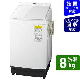 パナソニック Panasonic NA-FW80K7-W 縦型洗濯乾燥機 ホワイト [洗濯8.0kg /乾燥4.5kg /ヒーター乾燥(水冷・除湿タイプ) /上開き][洗濯機 8kg NAFW80K7_W]