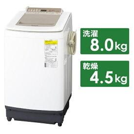 パナソニック Panasonic NA-FD80H7-N 縦型洗濯乾燥機 シャンパン [洗濯8.0kg /乾燥4.5kg /ヒーター乾燥(水冷・除湿タイプ) /上開き][洗濯機 8kg NAFD80H7_N]
