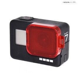 GLIDER GLIDER GoPro HERO7black/6/5用レンズフィルター 赤[GLD3563MJ80]