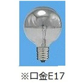 旭光電機 ASAHI LAMP G50-E17-100/110V-25WT-mirror 電球 シルバーボール [E17 /ボール電球形][G50E17100110V25WTミラ-]