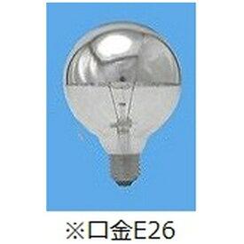 旭光電機 ASAHI LAMP G95/E26/100/110V-60WT-mirror 電球 シルバーボール シルバーボール [E26 /ボール電球形][G95E26100110V60WTミラー]