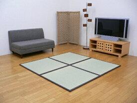 イケヒコ IKEHIKO ユニット畳 天竜BR 半畳4枚セット(国産い草使用/日本製/82×82×1.7cm/連結ジョイント付き)