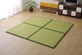イケヒコ IKEHIKO ユニット畳 スカッシュGN U畳 4枚セット(日本製/82×82×1.7cm/連結ジョイント付き)