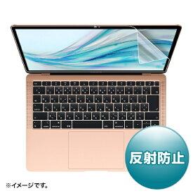 サンワサプライ SANWA SUPPLY MacBook Air 13.3インチRetina(2018)用反射防止フィルム LCD-MBAR13[LCDMBAR13]
