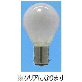 旭光電機 ASAHI LAMP S35-B15D-100/110V-40W-C 電球 ミニランプ クリヤー [B15d /一般電球形][S35BA15D110V40WC]