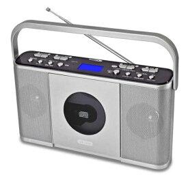 クマザキエイム KUMAZAKI AIM 速聴き/遅聴きポータブルCDラジオ CDR-550SC シルバー[CDR550SC]