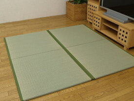 イケヒコ IKEHIKO ユニット畳 楽座 半畳 2枚セット(日本製/88×88×2.2cm/裏すべり止め加工)