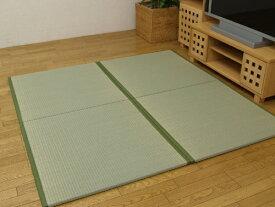 イケヒコ IKEHIKO ユニット畳 楽座 半畳 4枚セット(日本製/88×88×2.2cm/裏すべり止め加工)