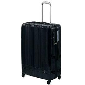 東急ハンズ TOKYU HANDS スーツケース ジップタイプ 90L hands+(ハンズプラス)ライト ミッドナイトブルー 18H+TT003-MBL [TSAロック搭載]