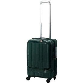 東急ハンズ TOKYU HANDS スーツケース フロントオープンタイプ 35L hands+(ハンズプラス)newライト グリーン 18H+TT004-GR [TSAロック搭載]