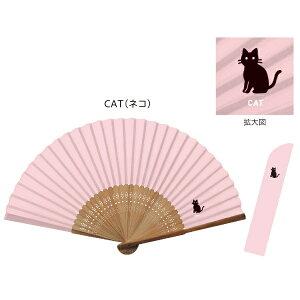 新日本カレンダー SHINNIPPON CALENDER 扇子CAT(ネコ)
