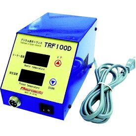 室本鉄工 muromoto メリー ヒートニッパ用デジタル表示トランス TRF100D
