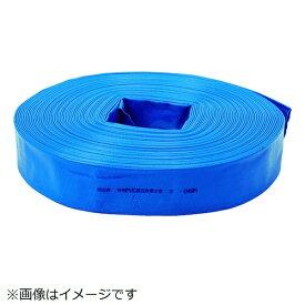 トラスコ中山 TRUSCO PVC送排水用ホース 50mm×20m TPVCH-50-20