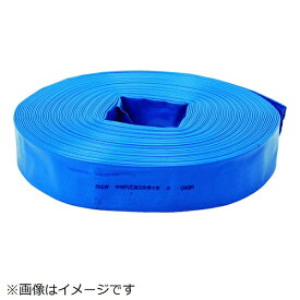 トラスコ中山 TRUSCO PVC送排水用ホース 50mm×50m TPVCH-50-50