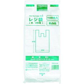 トラスコ中山 TRUSCO レジ袋 8/25号 (340X250mm)乳白 100枚入 TRB8-25-W