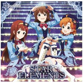 ランティス Lantis STAR ELEMENTS/ THE IDOLM@STER MILLION THE@TER GENERATION 17 STAR ELEMENTS【CD】 【代金引換配送不可】