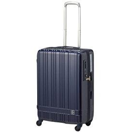 東急ハンズ TOKYU HANDS スーツケース ジップタイプ 60L hands+(ハンズプラス)newライト ネイビーブルー 18H+TT002-NV [TSAロック搭載]