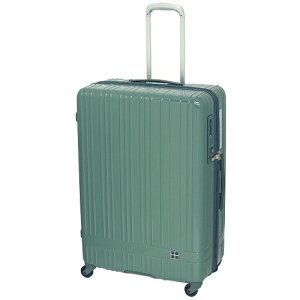 東急ハンズ TOKYU HANDS スーツケース ジップタイプ 90L hands+(ハンズプラス)ライト グリーン 18H+TT003-GR [TSAロック搭載]