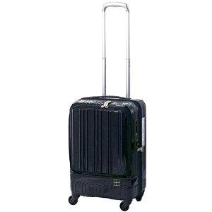 東急ハンズ TOKYU HANDS スーツケース フロントオープンタイプ 35L hands+(ハンズプラス)newライト ミッドナイトブルー 18H+TT004-MBL [TSAロック搭載]