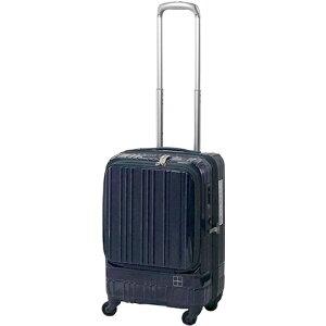 東急ハンズ TOKYU HANDS スーツケース フロントオープンタイプ 35L hands+(ハンズプラス)newライト ネイビーブルー 18H+TT004-NV [TSAロック搭載]