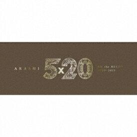 ソニーミュージックマーケティング 嵐/ 5×20 All the BEST!! 1999-2019 初回限定盤1【CD】