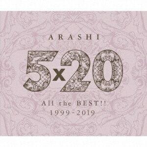 【2019年06月26日発売】 ソニーミュージックマーケティング 嵐/ 5×20 All the BEST!! 1999-2019 通常盤【CD】