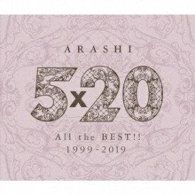 ソニーミュージックマーケティング 嵐/ 5×20 All the BEST!! 1999-2019 通常盤【CD】