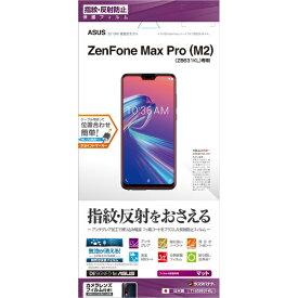 ラスタバナナ RastaBanana ZenFone Max Pro (M2) (ZB631KL) フィルム T1658631KL 反射防止