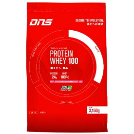 DNS ホエイプロテイン PROTEIN WHEY100(ストロベリー風味/3150g)