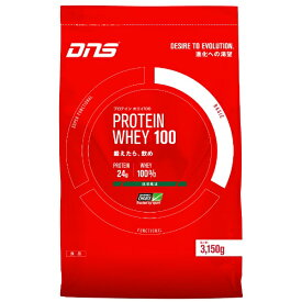 DNS ホエイプロテイン PROTEIN WHEY100(抹茶風味/3150g)