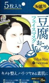 ユニマットリケン 豆腐とおこめのフェイスマスク5枚