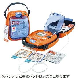 日本光電 NIHON KOHDEN 自動体外式除細動器 「カルジオライフ」 AED-3150[AED3150]【高度管理医療機器】